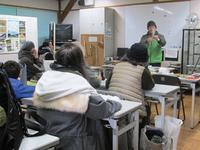 ススキでミニほうきを作ろう - 千葉県いすみ環境と文化のさとセンター