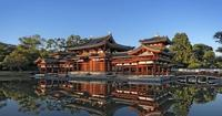 Uji is a Japanese city south of Kyoto - 【飴屋通信】 京都の飴工房「岩井製菓」のブログ