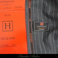 ハリソンズ<レクイエム>の服地 | オーダースーツ - オーダースーツ東京 | ツサカテーラー 公式ブログ