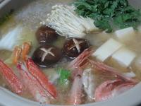 時鮭海鮮石狩鍋♬ - 健康で輝いて楽しくⅢ
