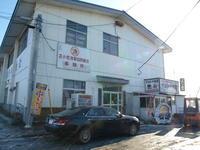 マルトマ食堂その90(醤油ラーメン) - 苫小牧ブログ