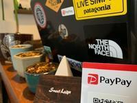 PayPay取扱のお知らせ2020。 - sweat lodge @ blog