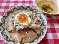 煮豚丼 - 日だまりカフェ