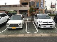 VW UP! 納車! - 子育てにドイツ車