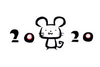 2020 - うさぴよこ にっき