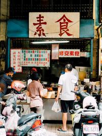 12度目の台湾。台南2日目の朝は永樂市場へ。 - 台湾に行かなければ。
