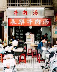 12度目の台湾。台南のご飯と言ったら牛肉湯か!? - 台湾に行かなければ。