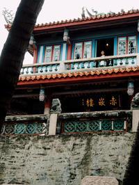 12度目の台湾。外せない赤崁樓の色。 - 台湾に行かなければ。