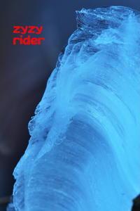 波打ったうすい氷(追加) - ジージーライダーの自然彩彩