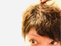 年々、髪の悩み出てきます。 - 無理しない40代☆シンプル母コーデⅡ