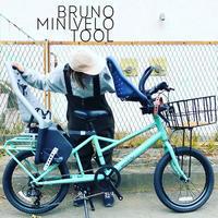BRUNO 2020モデル 『 MINIVELO TOOL 』ブルーノ ミニベロ ミキスト ミニベロツール おしゃれ自転車 自転車女子 自転車ガール 子乗せ自転車 Yepp 20インチ - サイクルショップ『リピト・イシュタール』 スタッフのあれこれそれ