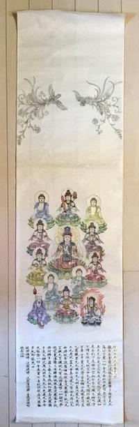 仏画曼陀羅アート、春の生徒募集中 - ライブ インテリジェンス アカデミー(LIA)