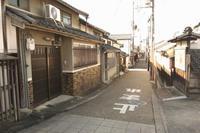 今井町あるき1 - Blue Planet Cafe  青い地球を散歩する