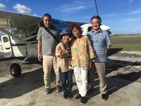 ボホール島のリバークルーズ - ENJOY FLYING ~ セブの空