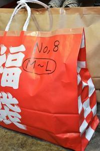 「福袋」残 2袋・・・お買い得途中経過★ - selectorボスの独り言   もしもし?…0942-41-8617で細かに対応しますョ  (サイズ・在庫)