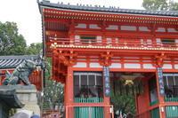 京都へ初詣 - Atelier Chou