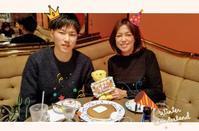 リスタート!今年最初のプレゼント♡ - 菓子と珈琲 ラランスルール 店主の日記。