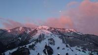 ようやく今シーズンの初滑り - お山な日々・・・時々町