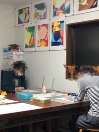 私立の一般入試が始まります。 - 大﨑造形絵画教室のブログ
