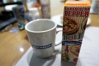 2001-004:調味料選びは料理の王道 - ブーヤンとボク☆達との日々