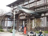 2020年初旅<別府駅周辺を歩く> - 小さな幸せにっき