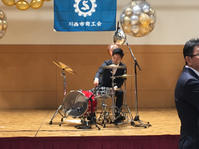 2020/1/15「新年1発目の演奏は…」 - BEAT ON MUSIC SCHOOL オフィシャルブログ「えのちゃん電車」