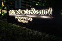 【2019→2020年越し旅行】ゴールデンサンズリゾートペナン - Let's go to Bangkok  ♪駐在ビギナーのあれこれ日記♪