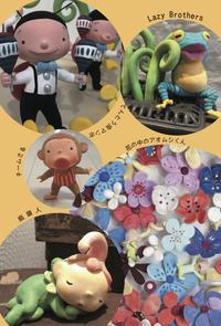 ごとうゆき粘土アート展 - 一天一画   Yuki Goto