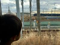 2020年初鉄活その2。 - 子どもと暮らしと鉄道と
