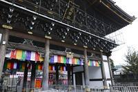 北関東一周ツーリングpart1 - ぷんとの業務日報2ndGear