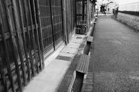 今井町あるき9 - Blue Planet Cafe  青い地球を散歩する