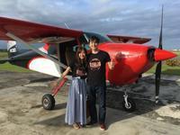 アロナビーチ - ENJOY FLYING ~ セブの空