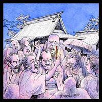 只今、暗中模索中! - A hokusai Museum / 阿呆苦斎美術館