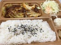 15日 回鍋肉@かまどや - 香港と黒猫とイズタマアル2