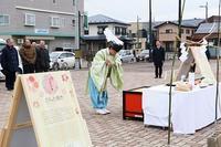 2020年 野田村の小正月行事なのだ。 - のだ村に暮らすのだ!