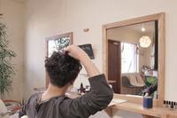 パーマで解決できるコト - 館林の美容室~一人だから誰にも気を使わないプライベートな空間~髪を傷ませたくないあなたの美容室 パーセプションのウェブログ