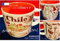 """チリのおみやげ*[STARBUCKS] BEEN THERE SERIES """"Chile"""" / スタバのチリ「マグ」 ! - maki+saegusa"""