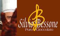 シルヴィオ・ベッソーネ2020年バレンタインスケジュール - イタリア食材の輸入販売 CIOJAPAN blog ~日々イタリア食材奮闘記
