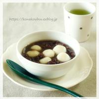 1月のおうちカフェ・ことこと小豆の会 - 粉工房通信