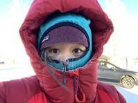 マイナス35度を体験!寒い日でも楽しめる『ディスカバー・ホワイトホース』 - ヤムナスカ Blog