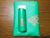 柿安 - 金沢市 床屋/理容室「ヘアーカット ノハラ ブログ」 〜メンズカットはオシャレな当店で〜