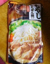 ストレート鍋スープ - うまこの天袋