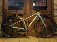 cannondale Treadwell EQ - KOOWHO News