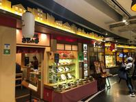 満腹食堂ぎおん亭 - 福岡の美味しい楽しい食べ歩き日記