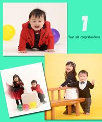 1歳の誕生日 - 中山写真館のブログです。