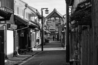 今井町あるき7 - Blue Planet Cafe  青い地球を散歩する