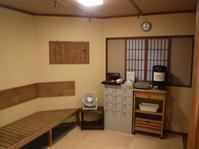 上野屋-その2- - あんちゃんの温泉メモ