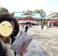 福豆2020 - jujuの日々