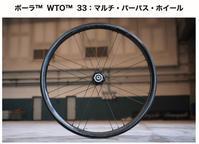 カンパニョーロ新製品のご紹介! - 自転車屋 サイクルプラス note