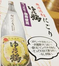 あと4日。 - 大阪酒屋日記 かどや酒店 パート2